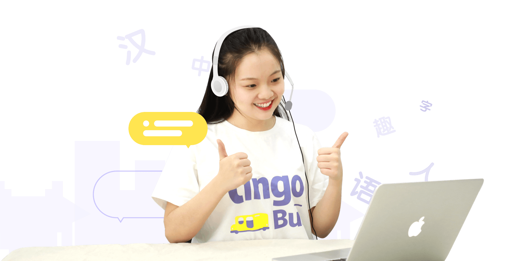 Learn mandarin chinese online free for kids