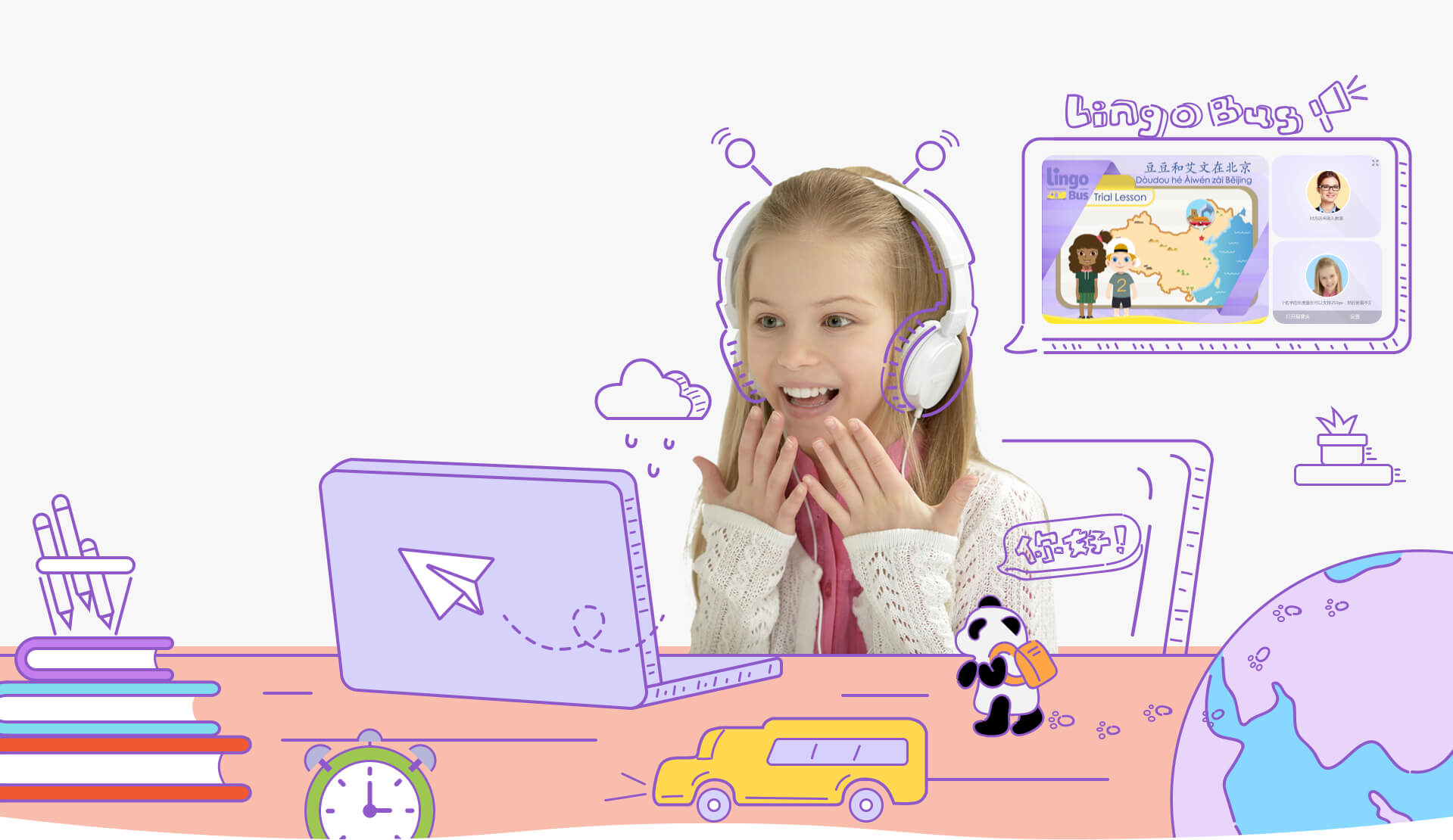 Lingobus back to school sale, convenient, flexible, fun! Online Chinese learning for kids 5-12!